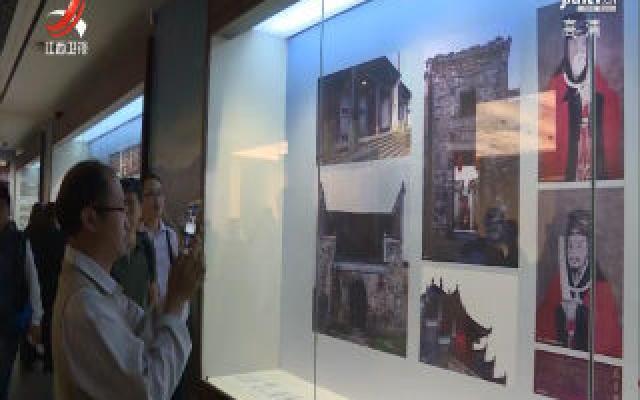 """""""千古第一村流坑图片展""""在广州举办"""