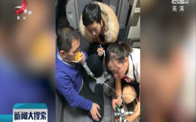 四川:万米高空救治癫痫患者
