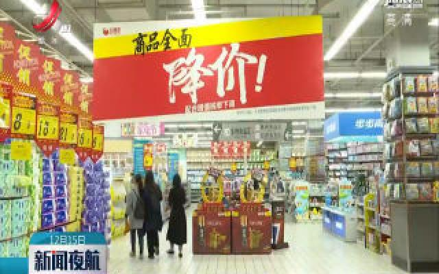 11月江西市场价格形势分析报告出炉