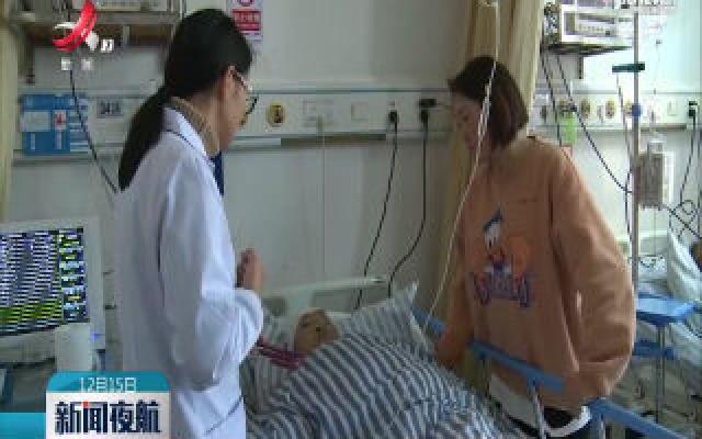 赣州:他心脏骤停 医护人员及时抢救