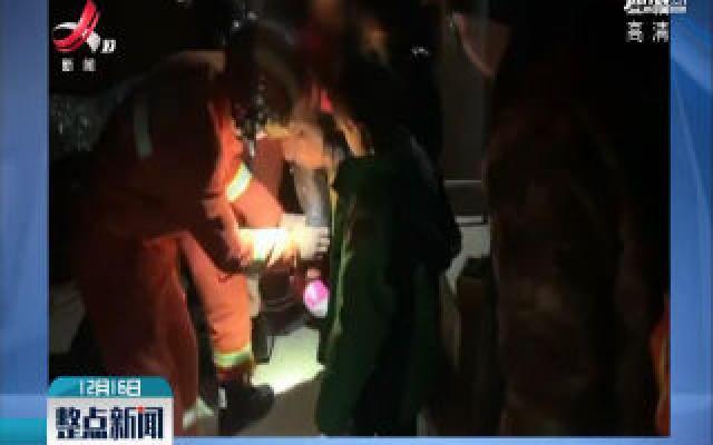 辽宁:女童被卡洗衣机 消防紧急救援