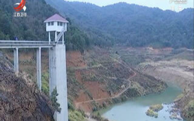 省重点水利项目莲花县寒山水库正式下闸蓄水