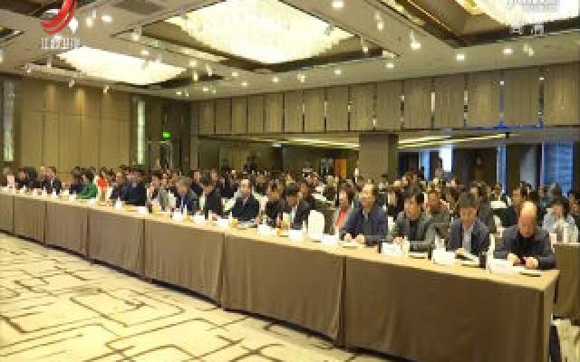 吉安市在上海举行旅游专场推介交流活动