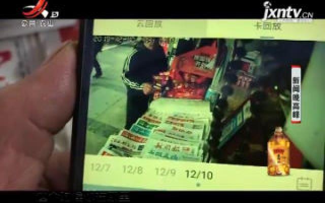 """南昌:频繁被盗老板""""被逼""""装监控 当天就有窃贼现形"""