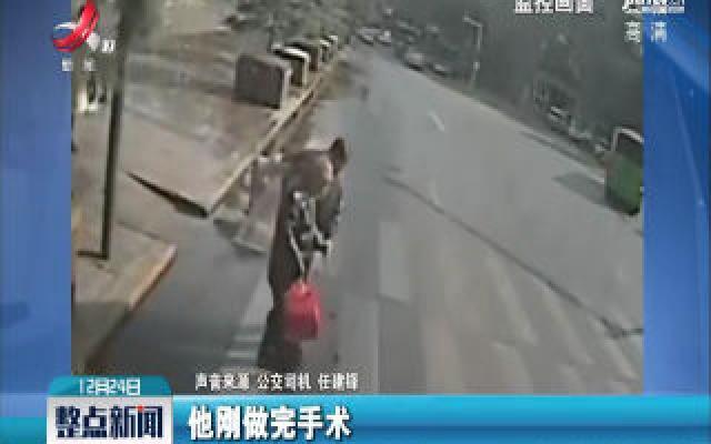西安:暖心! 公交司机下车护送拄拐老人
