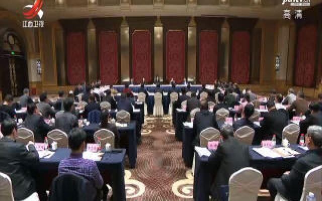 省支持赣南等原中央苏区振兴发展工作推介会在赣州市召开