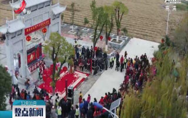 南昌:传统民俗闹元旦 迎新年