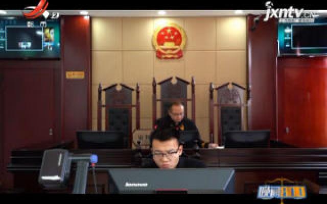 """晚间800 20200107 """"法治小院""""里的华人娱乐app下载司法实践"""