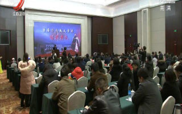 首届方志敏文学奖颁奖典礼举行