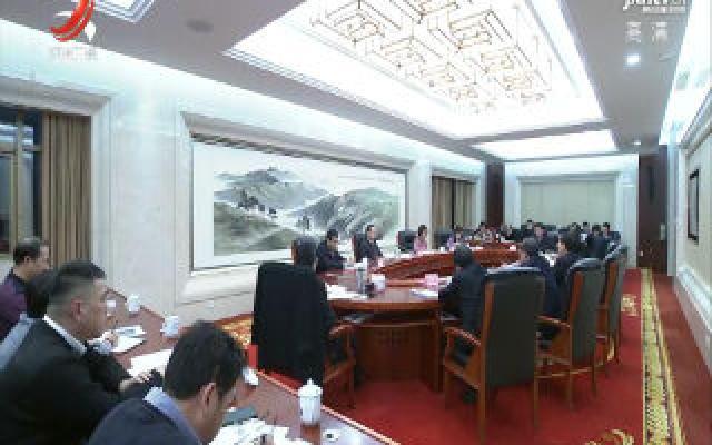 江西新闻联播20200111