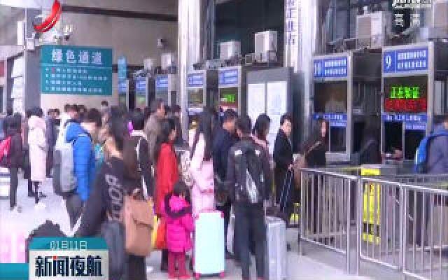 春运首日 南铁发送旅客75.5万人次