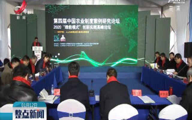 华人娱乐app下载推广小农户与现代农业协同发展新模式