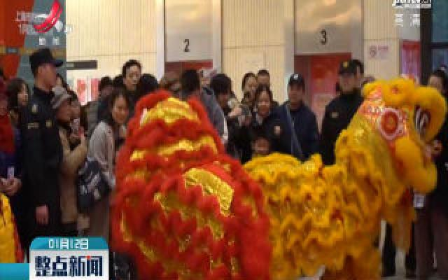 上海:海上年俗风情展感受变化中的中国年