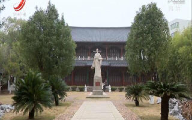 抚州:挖掘名人文化资源  提升城市文化内涵
