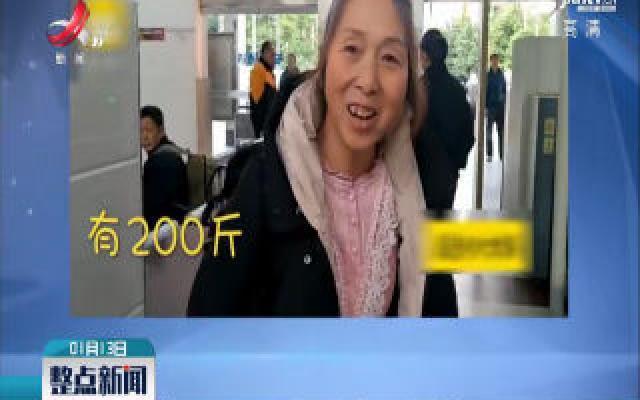 柳州·春运暖镜头:大妈背200斤水果回家过年 分给亲人