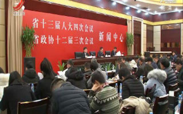 省两会新闻中心举行2020年省两会情况通报会