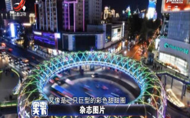 云南昆明首座环形天桥完工启用