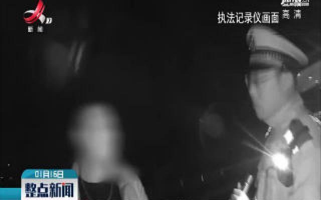 江西:万元假证被查处 千元行贿想私了