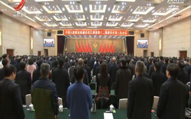 江西新闻联播20200117