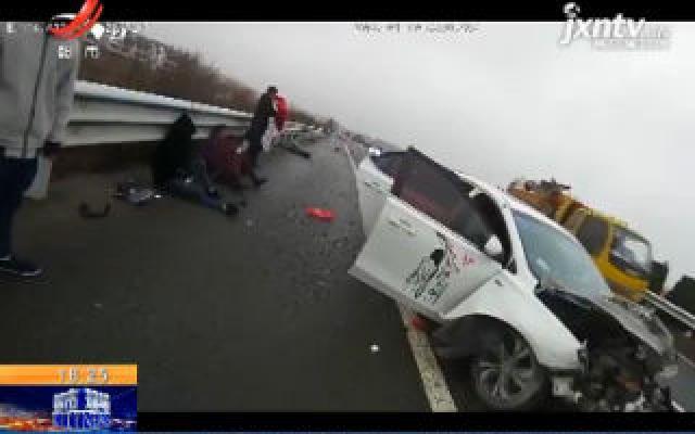杭长高速余干段:回家路上 疲劳驾驶酿事故