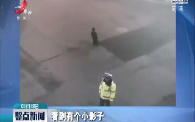 四川宜宾:男童车流中奔跑 民警飞奔抱回
