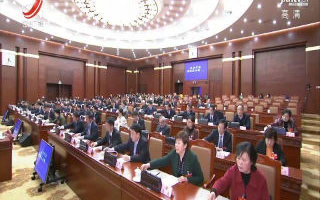 【两会进行时】省十三届人大四次会议主席团举行第四次会议