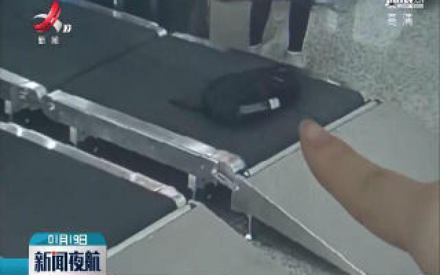 """吉安·春运路上:旅客""""丢三落四"""" 车站帮助寻找"""