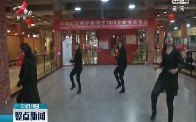 外国留学生欢庆中国年
