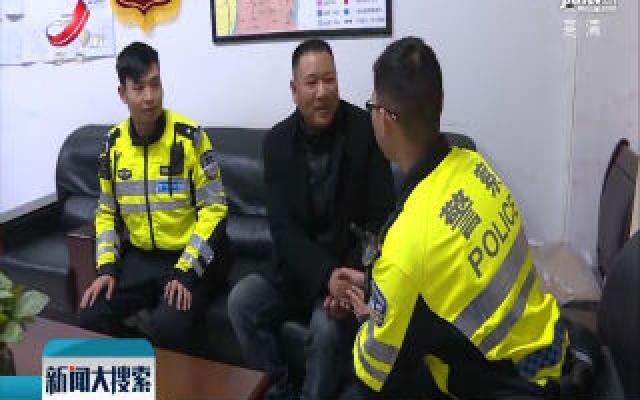 赣州:危重病人被困路上 交警协助紧急送医