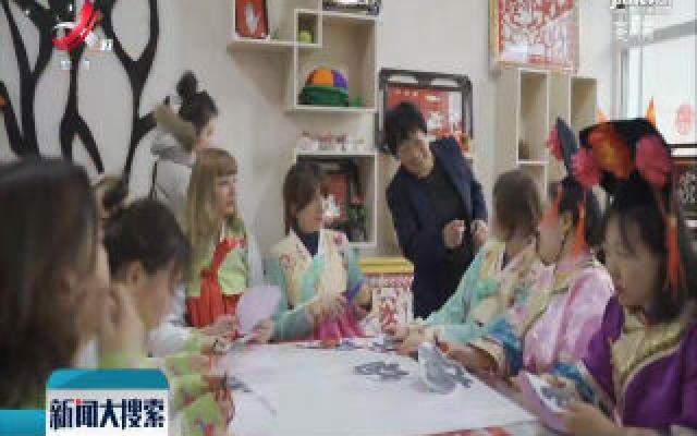 【新春将至】俄罗斯游客爱上中国年