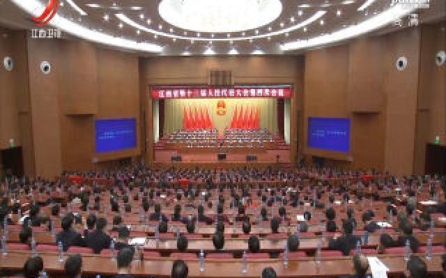江西新闻联播20200119