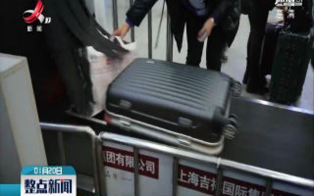 """旅客""""丢三落四""""车站帮助寻找"""