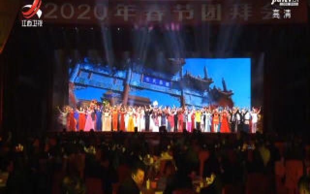 江西新聞聯播20200122