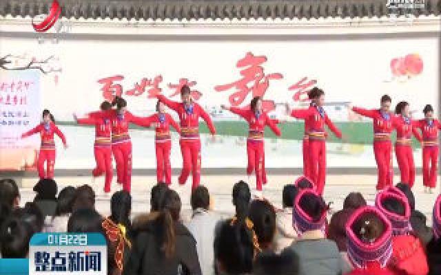 春节将至 瑞昌:文化进万家 乡村年味浓起来