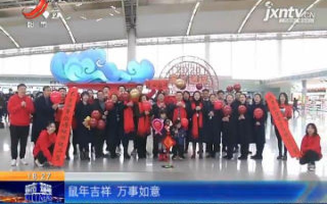 """春运进行时·昌北国际机场:万能的""""红马甲"""""""