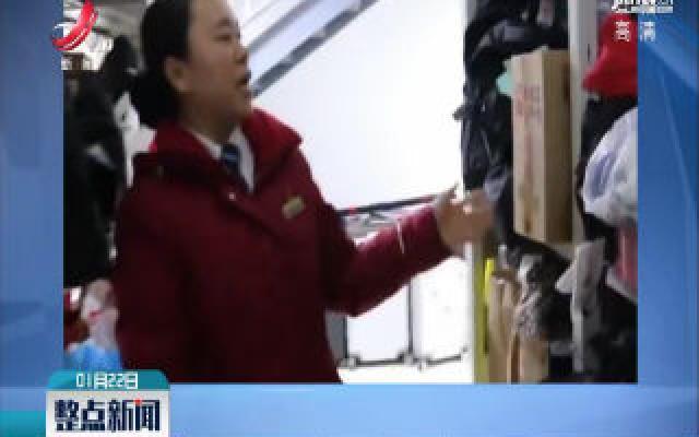 """郑州:高铁站开""""杂货铺"""" 3万件物品寻主人"""