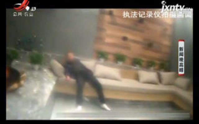 """黑龙江:男子""""阔气""""消费 结账时却从不掏钱"""