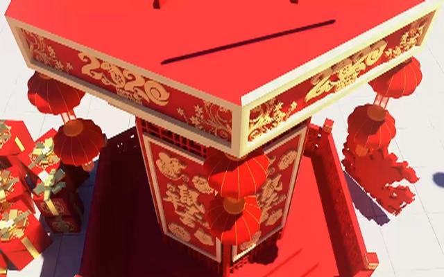 江西工程学院团拜会 :恭贺新春 鼠年大吉