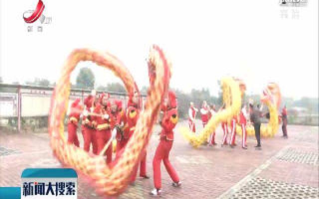 新余:农民舞龙队庆新春