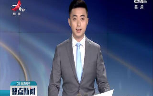 江西省新型冠状病毒感染的肺炎疫情防控应急指挥部令第2号