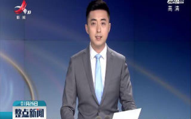 江西省新型冠状病毒感染的肺炎疫情防控应急指挥部令第4号