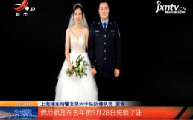【众志成城 抗击疫情】上海:他们推迟婚礼 只为尽快回归医务岗位