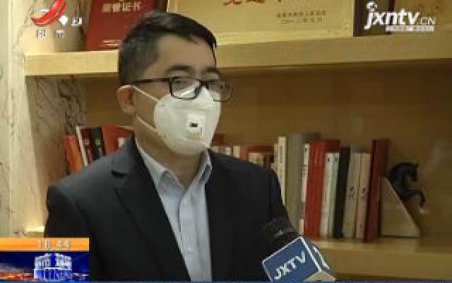 【众志成城 抗击疫情】南昌:一企业捐赠100万元用于疫情防控
