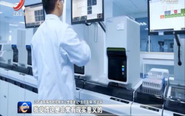 【众志成城 抗击疫情】江西启动首批新型冠状病毒感染的肺炎疫情应急科研攻关项目