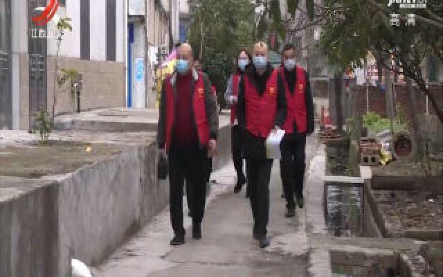 【党旗飘扬在一线】新余市渝水区3万党员冲锋一线助力疫情防控战