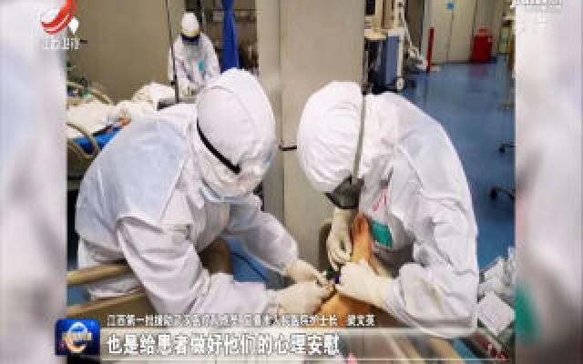 江西新闻联播20200201
