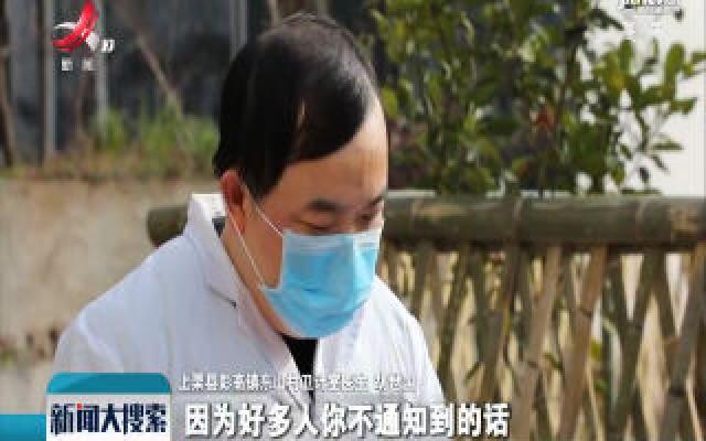 """【众志成城 抗击疫情】残疾村医胡世国的""""战疫""""之路"""