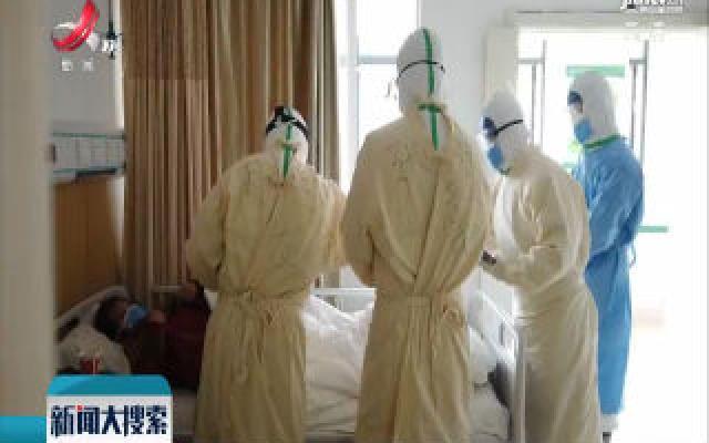 【众志成城 抗击疫情】隔离病区里的守护