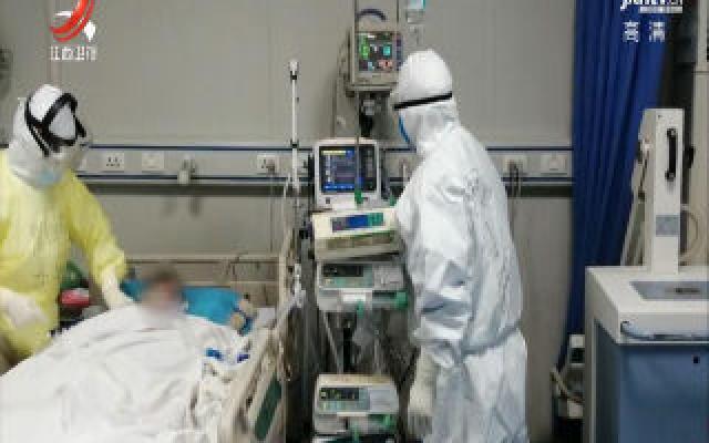 【众志成城 抗击疫情】来自援助武汉一线的声音:主管的重症病人出现好转