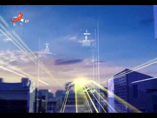 都市现场20200208